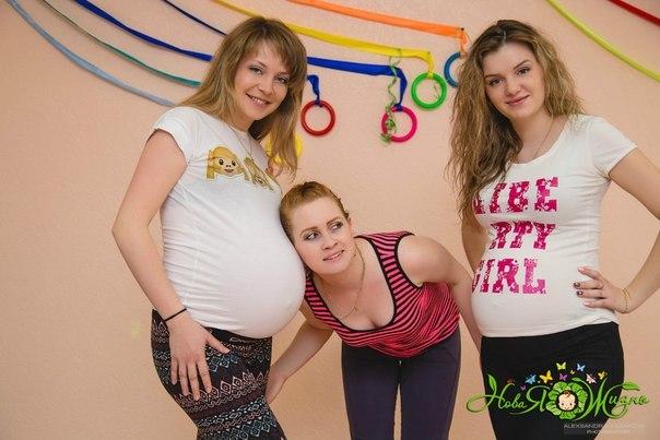 Гиперемезис беременных что это 91