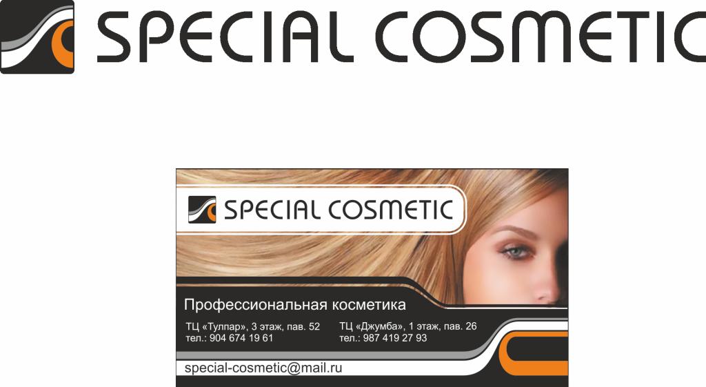 Профессиональная косметика для волос набережные челны
